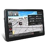 車のGPSカーナビゲーションシステム、7インチ8GB、静電容量タッチスクリーンカーナビゲーション、音声ナビゲーション機能の無料全日本更新を含む日本地図 KYXHEART