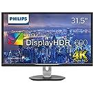 PHILIPS モニター ディスプレイ 328P6VUBREB/11 (31.5インチ/「Display HDR 600」認証/HDMI/USB Type-C/4K/5年保証)