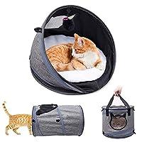 ペットキャリー 猫ベッド 猫トンネル ペットハウス 多機能 折りたたみ可 携帯しやすい 灰色