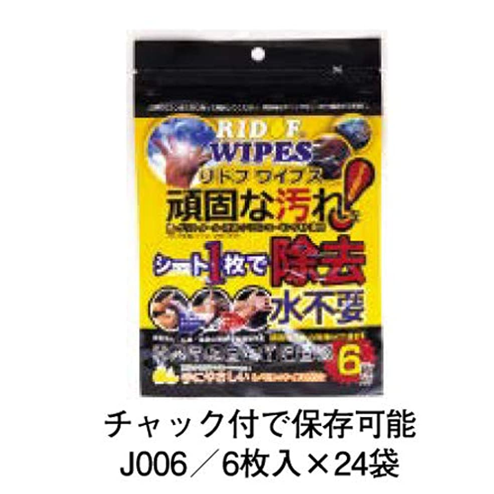 電信ぺディカブ強制リドフワイプス チャック付タイプ/6枚入×24袋 J006