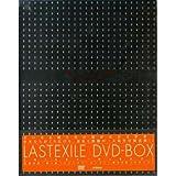 ラストエグザイル DVD-BOX 限定盤