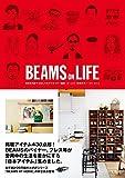 BEAMS ON LIFE 画像