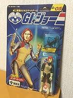 G I ジョー 地上最強のエキスパートチーム G I ジョーチーム G 05 情報錯乱員 スカーレット