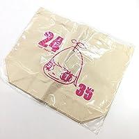 嵐 トート バッグ 鞄 公式 グッズ 日テレ 24時間テレビ35 愛は地球を救う 未来 2012