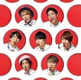 おーさか☆愛・EYE・哀/Ya! Hot! Hot!(初回盤A)(DVD付)