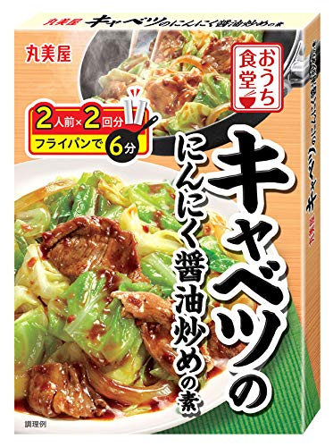 丸美屋食品工業 おうち食堂 キャベツの醤油炒め 140g ×10個