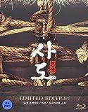 思悼 (Blu-ray) (Scenario Book+明信片) (韓国版)