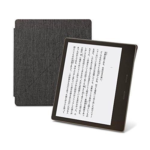 Amazon Kindle Oasis (Newモデル)用ファブリックカバー  チャーコール