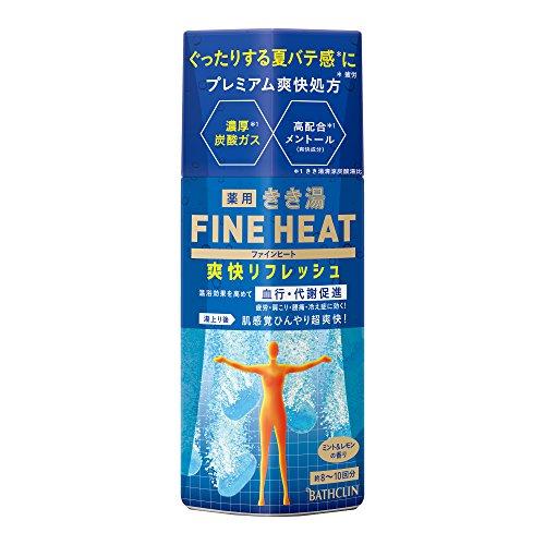 【医薬部外品】きき湯ファインヒート爽快リフレッシュ400g入浴剤