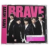 【外付け特典あり】 BRAVE (初回限定盤) (CD+Blu-ray)( ARASHI Anniversary Tour 5×20 公式生写真1枚( 5種より1枚ランダム配布)付 )