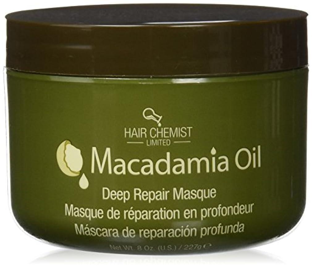 ぼかす宿命表現Hair Chemist ヘアマスク マカダミア オイル ディープリペアマスク 227g Macadamia Oil Deep Repair Mask 1434 New York