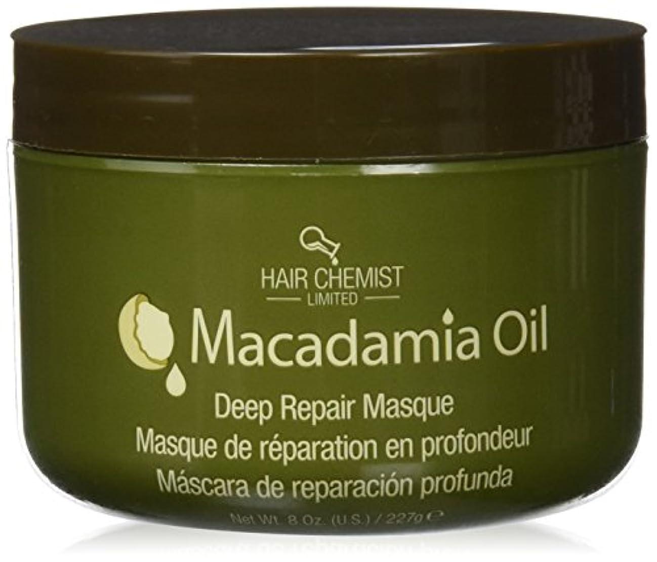 縁石フェミニン全体Hair Chemist ヘアマスク マカダミア オイル ディープリペアマスク 227g Macadamia Oil Deep Repair Mask 1434 New York