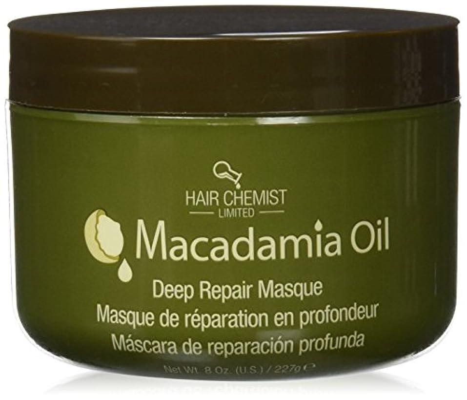 お気に入り痛み中絶Hair Chemist ヘアマスク マカダミア オイル ディープリペアマスク 227g Macadamia Oil Deep Repair Mask 1434 New York