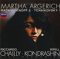 Rachmaninoff: Piano Concerto No. 3 / Tchaikovsky: Piano Concerto No. 1 (1995-08-15)