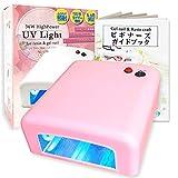 NAILIO 36W UVライト  初心者でもジェルネイルとレジンクラフトができるテキストセット【日本正規品6か月保証】(ピンク)