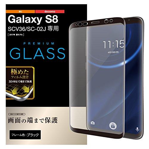 Galaxy S8/フルカバーガラスフィルム/ブラック PM-GS8FLGGRBK 1個