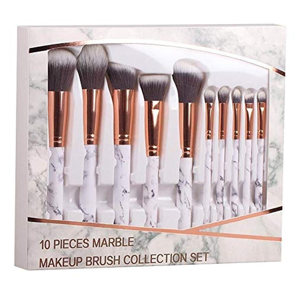 かわいらしい誕生眠っているMakeup brushes 装飾用パウダーファンデーションアイシャドウリップメイクアップブラシセット美容ツールmaquiagem(白茶色の髪)の10ピース大理石パッテンメイクアップブラシ suits (Color : White)
