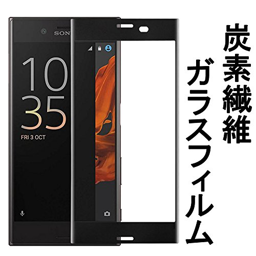 【3D 全面】AMOVO Sony Xperia XZ フィルム 炭素繊維フィルム エクスぺリア XZ ガラスフィルム SO-01J SOV34 全面保護 ケース対応 光沢 強化ガラス (Xperia XZ, ブラック)