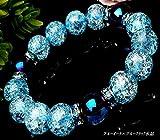 最高級5A数珠12mm◆ブルーオーラ×ブルークラック水晶(オーガンジーポーチ付き)【パワーストーンブレスレット】【天然石数珠】