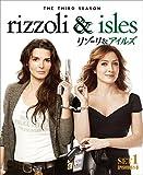 リゾーリ&アイルズ <サード> 前半セット(2枚組/1~8話収録) [DVD]