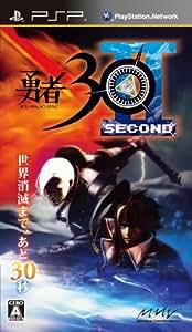 勇者30 SECOND