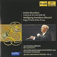 Edition Staatskapelle Dresden, Vol. 24 (2009-02-10)
