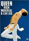 ライヴ・イン・モントリオール'81 [DVD]