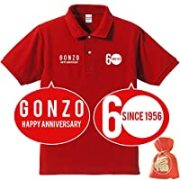 【名入れ、メッセージプリント、オリジナルポロシャツ】還暦祝い赤いポロシャツ 還暦アニバーサリー(プレゼントラッピング付) (Mサイズ)クリエイティcre80還暦