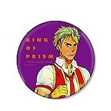 KING OF PRISM -Shiny Seven Stars- 大和アレクサンダー 復刻ver. BIG缶バッジ