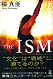 THE ISM
