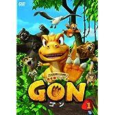 GON-ゴン- 1 [DVD]