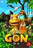 GON-ゴン- 1[DVD]