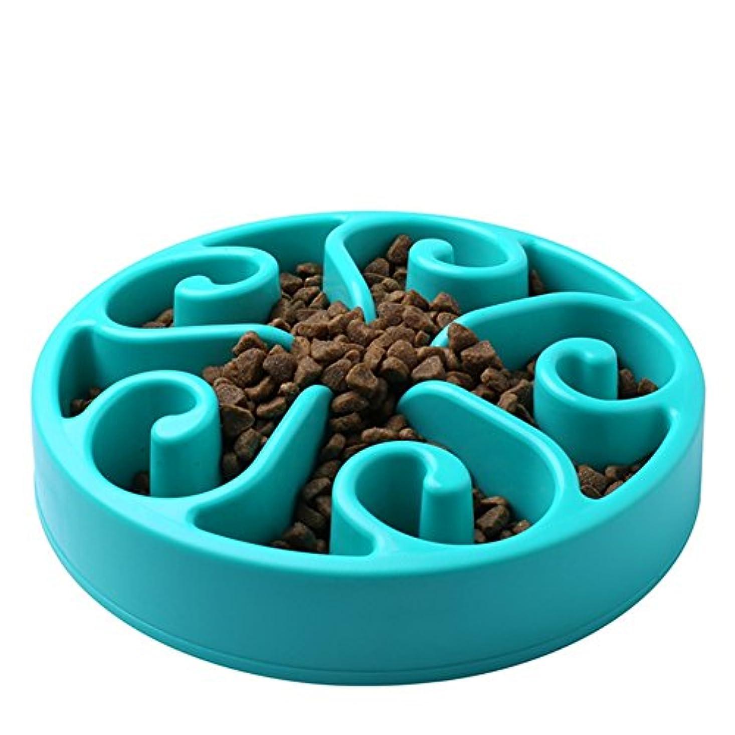 ペット食器 犬用 猫用 早食い防止食器 スローフード スローフード 餌やり 肥満解消 健康管理 (ブルー)