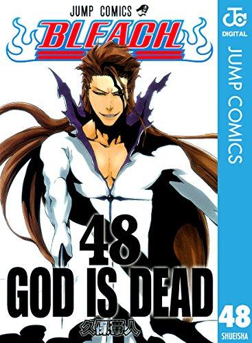 BLEACH モノクロ版 48 (ジャンプコミックスDIGITAL)