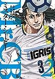 Mr.CB(2) (ヤングチャンピオン・コミックス)