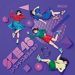 SKE48(高柳明音)「青春の宝石」のジャケット画像