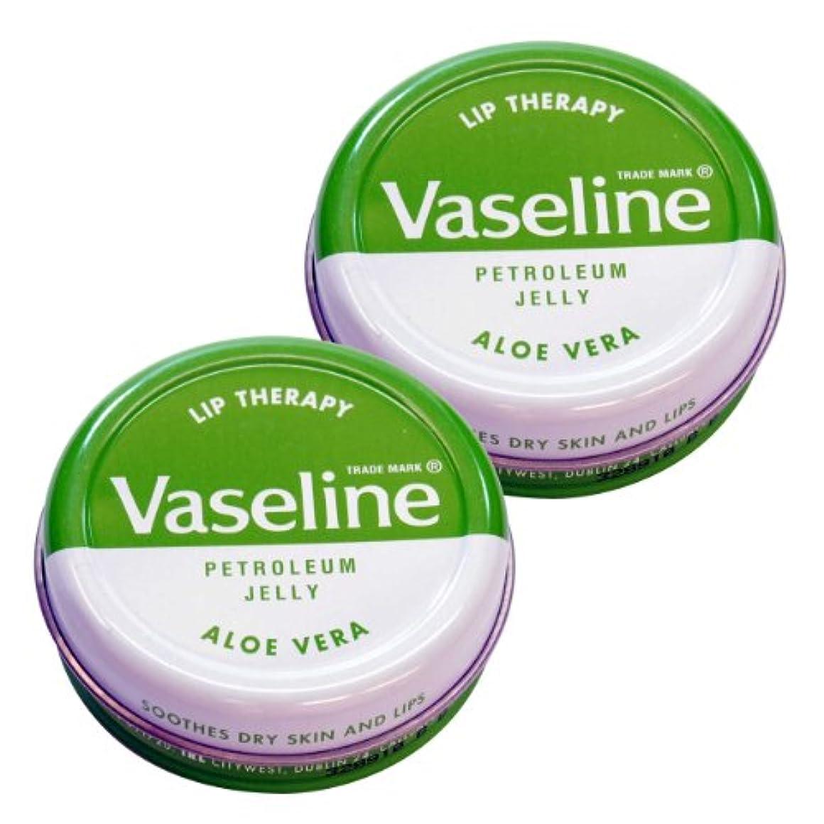 爆風新聞真実にVaseline Lip Therapy <ヴァセリン リップセラピー> 20g Aloe <アロエ> 2個セット 【並行輸入品】【海外直送品】