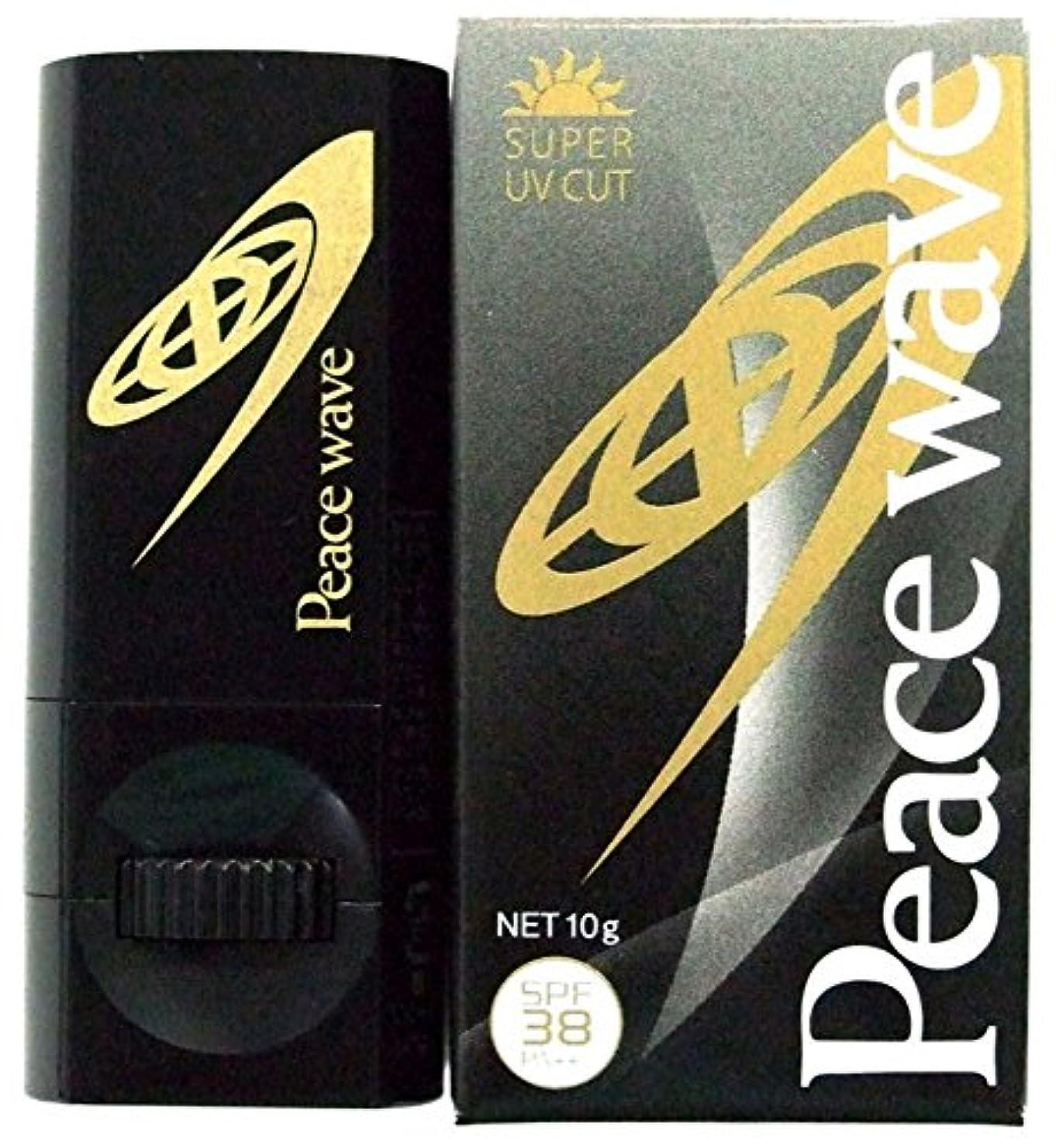 苦ロードされた永続PEACE WAVE 日焼け止め UVフェイススティック SPF38 PA++ ブラック 10g 580274
