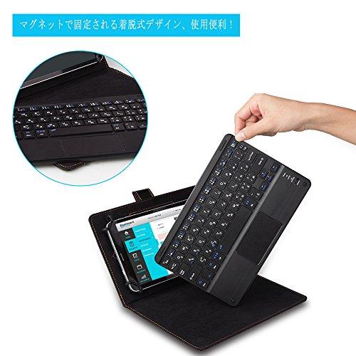 Ewin® Bluetooth 3.0 キーボードカバー タッチパッド搭載 日本語配列 8-8.9インチタブレット汎用 キーボードケース マルチOS対応 (Android/Windows)【日本語説明書付き 一年の安心保証】ブラック