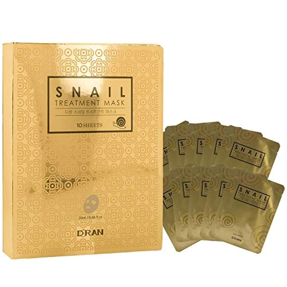 バックアップ紛争逸脱New Snail Treatment Mask (1set_10pcs)