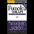 Fuzoku実践入門: 裏打ちされた知識で正々堂々とデビューする