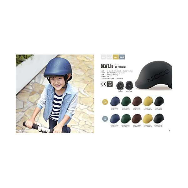 クミカ工業 Nicco ヘルメット ビートル/...の紹介画像3