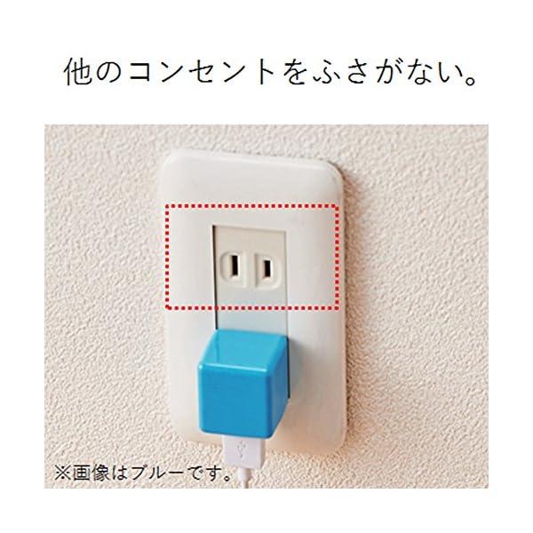 エレコム 充電器 ACアダプター 【iPhon...の紹介画像2