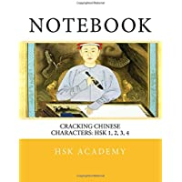 Cracking Chinese Characters Notebook