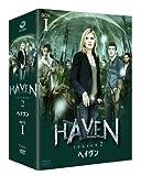 ヘイヴン2 DVD-BOX1[DVD]