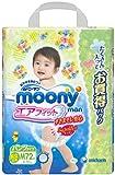 ムーニーマン エアフィット 男女共用 Mサイズ 72枚 (パンツタイプ)