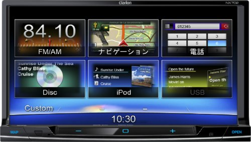 [Clarion] NX702 [ワイド7型 VGA 地上デジタルTV/DVD/SD AVライトナビゲーション] NX702
