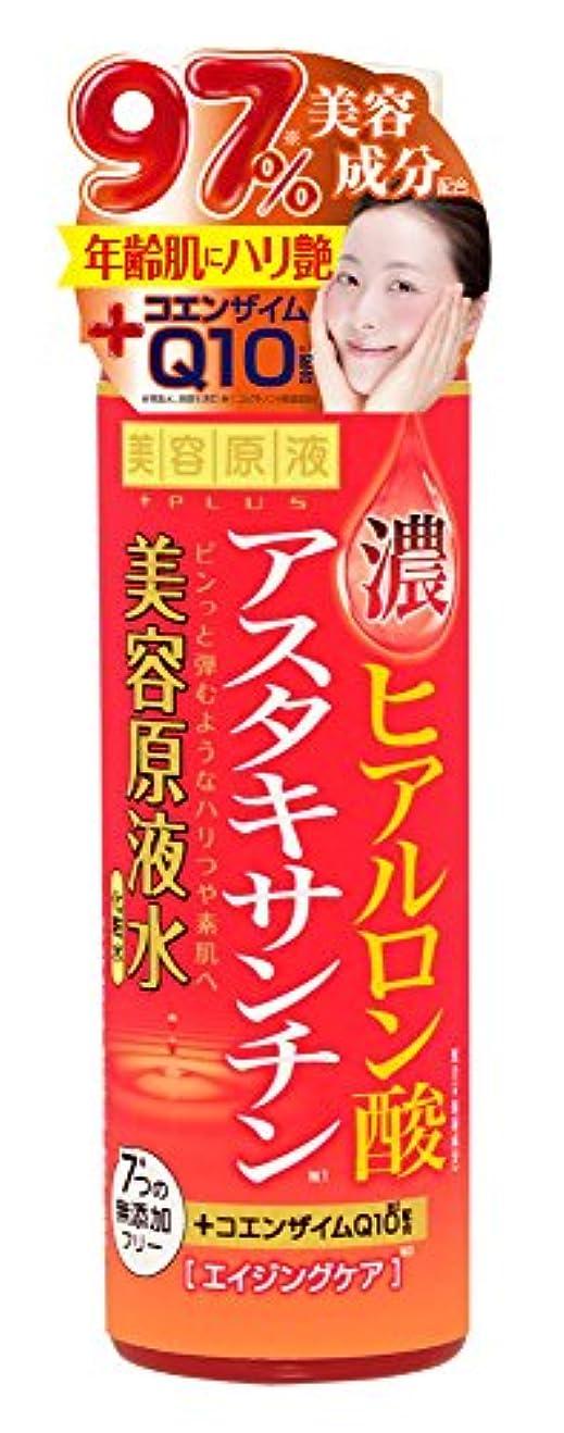 何よりも説明的可能にする美容原液 超潤化粧水 ヒアルロン酸&アスタキサンチン 185ml (化粧水 エイジングケア 高保湿)