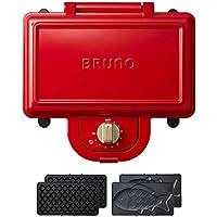 BRUNO ホットサンドメーカー + ワッフルプレート + おさかなプレート 3種プレートセット (レッド, ダブル)