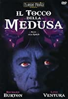 Il Tocco Della Medusa [Italian Edition]